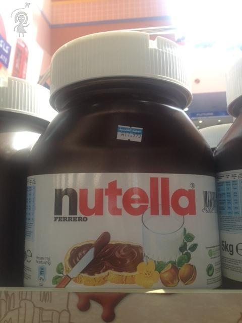 spotted nutella 5kg jars price went down five one eightfive one eight. Black Bedroom Furniture Sets. Home Design Ideas