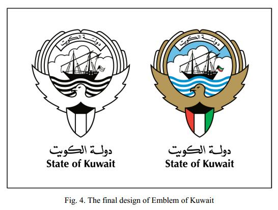 The Identity of the Falcon in Kuwait Emblem - FIVE ONE ...